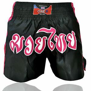 1X-Kick-Thai-Fight-Shorts-MMA-Martial-Arts-Satin-Kick-Boxing-Longer-Knee-Shorts
