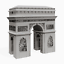 thumbnail 2 - Arc de Triomphe - Landmark Paper Model Kit - Build it Yourself