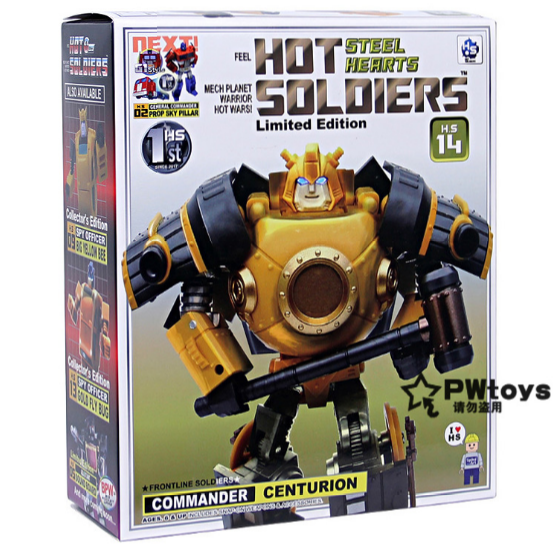 NEW. Deformation toys HotSoldiers HotSoldiers HotSoldiers HS14 heart of steel bumblebee ce2b3d