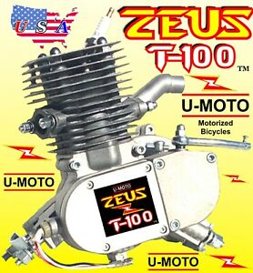 Details about NEW 80cc/100cc 2-STROKE Motorized Bike ENGINE ONLY FOR KITS  AND BICYCLE + BONUS