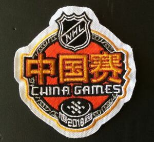 premium selection 0136d b5ea0 Details about 2018 NHL CHINA GAMES JERSEY PATCH BOSTON BRUINS VS.CALGARY  FLAMES BRUINS WIN!!