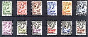 BECHUANALAND-1955-DEFINITIVES-SG143-153-MNH