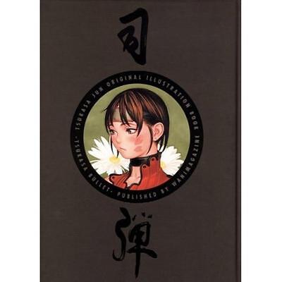Tsukasa Bullet Tsukasa Jun Original illustration art book