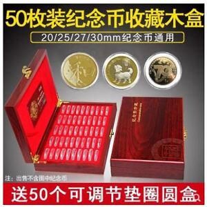 Genuine-Airtite-Coin-Holder-20-25-27-30mm-50pcs-with-Wooden-Box-50