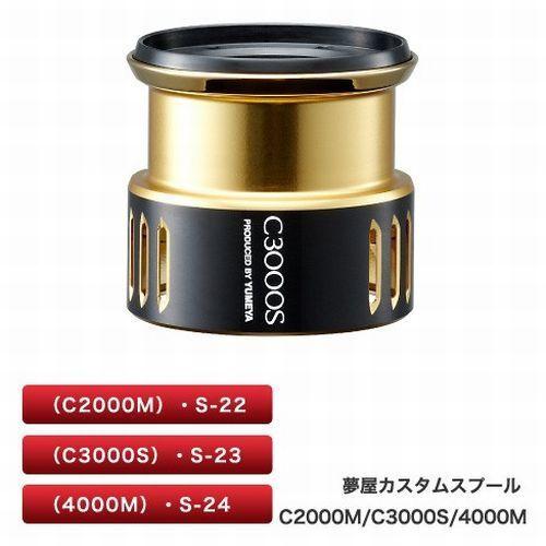 Shimano Yumeya Custom 4000M Spool 4000M Custom New a9e2aa