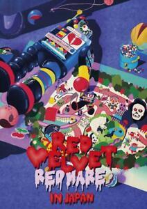 Red-Velvet-2nd-Concert-REDMARE-034-in-2-DVD