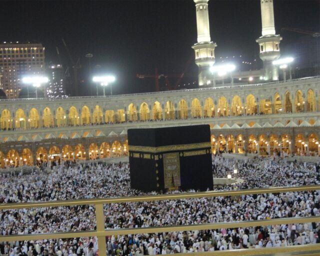 MECCA SAUDI ARABIA SKYLINE GLOSSY POSTER PICTURE PHOTO PRINT mosque islam 3678
