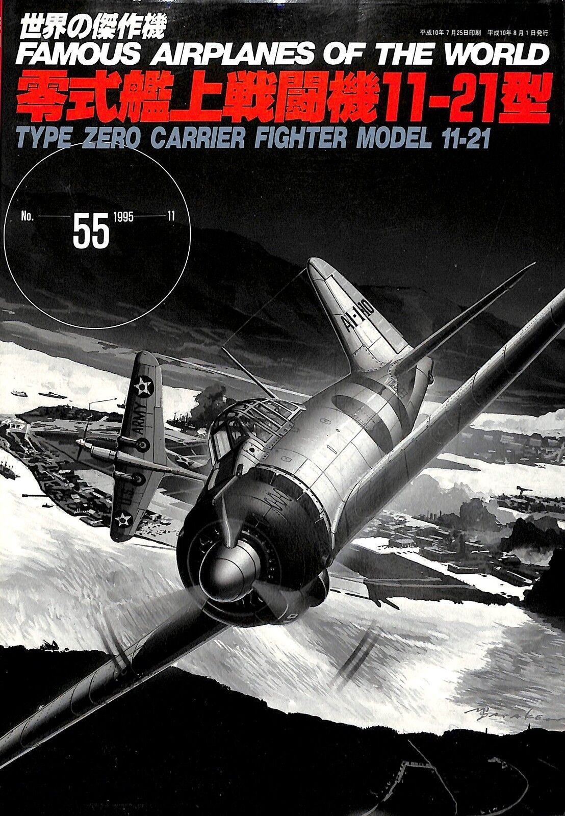 Famous Airplanes of The World No.55 Type Zero Carrier 11-21 Military Book