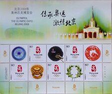 China Miniature Sheet - Olympic Expo Beijing 2008 (2008年奥运博览会)