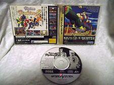 Virtua Fighter 2 (saturn 1996) Japan! J93