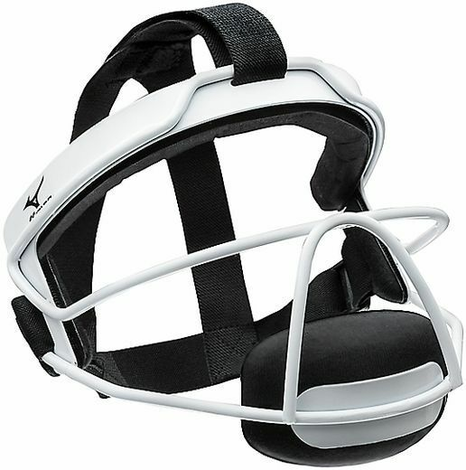 Mizuno Softball Fastpitch Fielder's Face Mask MFF900y Youth White 380266 S M