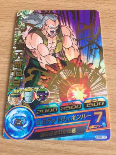 Carte Dragon Ball Z DBZ Dragon Ball Heroes Galaxy Mission Part 8 #HG8-32 Rare
