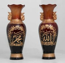 Islamic Muslim set brown ceramic vase Allah & Mohammad / Home Decorative # 1734