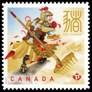 Canada-3161-LUNAR-NEW-YEAR-OF-THE-PIG-Brand-New-2019-Pristine-Issue