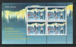 Greenland Sc B22a 1997 Katuaq Cultural Centre stamp sheet mint NH