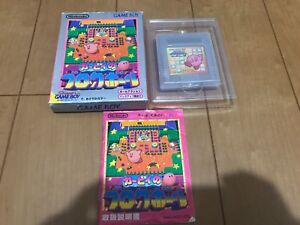 GameBoy Kirby's Block Ball nintendo with BOX and Manual