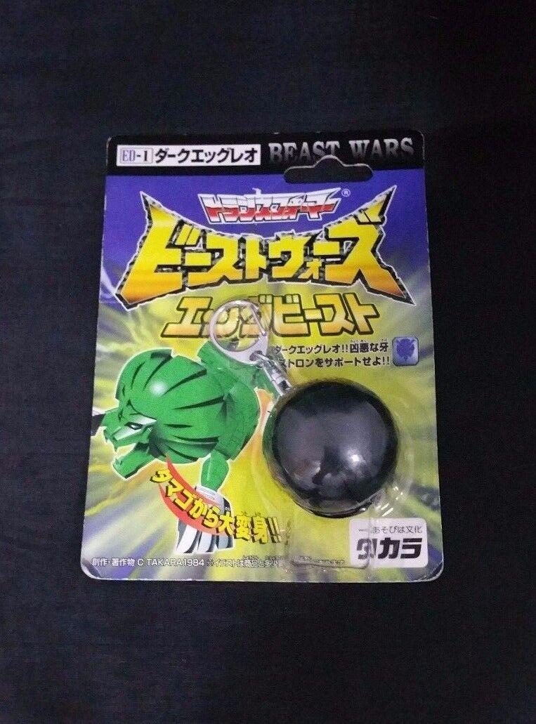 Beast Wars ED-1 oscuro eggleo Projoacon transformadores Destron Takara eggubīsuto Huevo