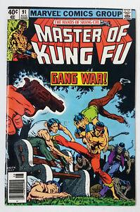 1980-Marvel-Comics-Master-Of-Kung-Fu-91-MARK-JEWELERS-VARIANT