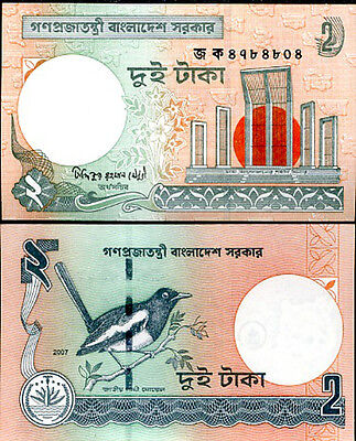 2019 Fashion Bangladesh 2 Taka 2007 P 6 Bird Unc