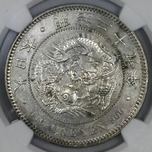 Japan-Silver-Yen-Meiji-29-1896-Gin-C-S-1897-to-Right-NGC-UNC-Details-Y28a-5