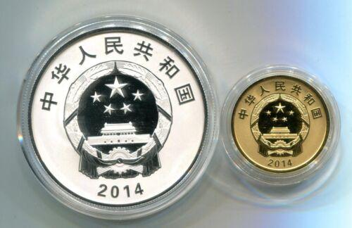 Xinjiang Production and Construction Corps Silver Coins Set China 2014 Gold