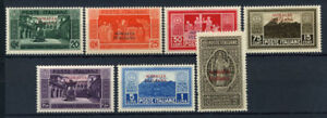 Somalia-1929-Sass-123-129-Nuovo-60-Montecassino