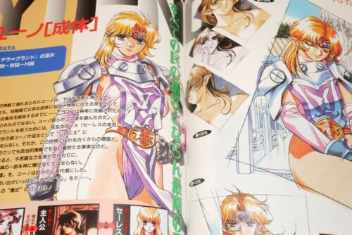 JAPAN Yu-no A Girl who chants love at the bound of this world Perfect Guide Book