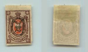 Armenia-1919-SC-43b-mint-imperf-handstamped-a-black-f7092