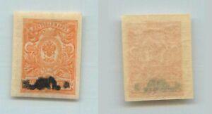 Armenia F6989 Apprehensive Armenia 1919 Sc 1b Mint Type Ii Stamps