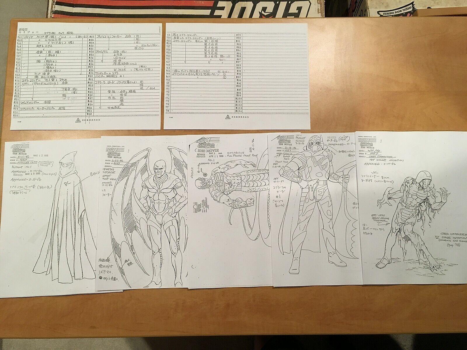 GIJoe Art drawing from Japan GIJoe the movie RARE -PLEASE READ-