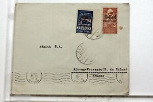 WW2-BEYROUTH-ALEP-LIBAN-SYRIE-FRANCE-AIX-LETTRE-ENVELOPPE-COVER-VB686