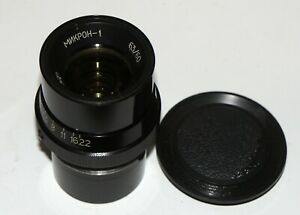 ULTRA RARE PROTOTYPE COLLECTIBLE SOVIET USSR LENS MICRON-1 MIKRON-1 6.3/60 mm
