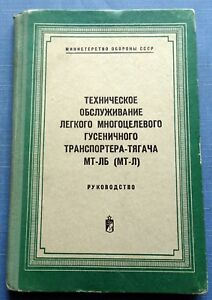 Книги по транспортерам изобильное ставропольского края элеватор