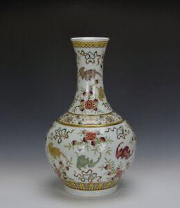 Antique-Chinese-Qing-Famille-Rose-Butterfly-Longevity-Globular-Porcelain-Vase