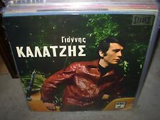 GIANNIS KALATZIS ( KALANTZIS ) self titled / debut ( world music ) minos greece
