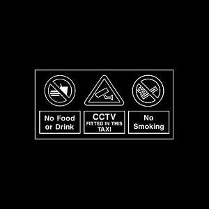 No Food or Drink / CCTV in Operation - Window Sticker  - 1,2 or 4 Pack MISC91