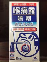 3 X Kobayashi Nodonool Sore Throat Spray Japan Ats 15ml