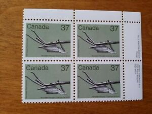 """Canada Mint Stamps MNH 1982-87 #927 UR Plate Block """"37¢ Med Val Artifact Defs"""""""