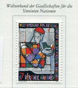 19414-UNITED-NATIONS-Vienna-1996-MNH-Nuovi-WFUNA