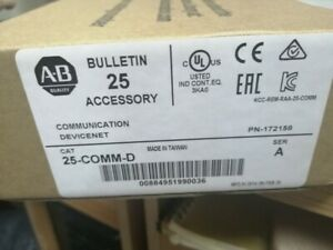 1PC NEW 25-COMM-D by EMS or DHL  P1863A YL