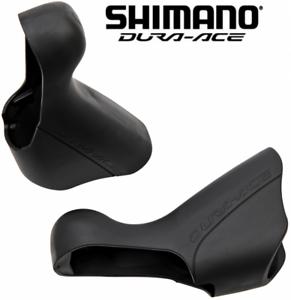 Cocottes Repose-mains SHIMANO DURA-ACE 7900