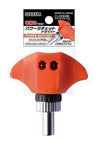 vessel td 81b power ratchet screwdriver slotted phillips stubby magnetic japan ebay. Black Bedroom Furniture Sets. Home Design Ideas