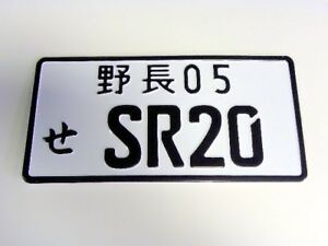 UNIVERSAL JAPANESE LICENSE PLATE ALUMINUM TAG JDM FOR FITS NISSAN INFINITI