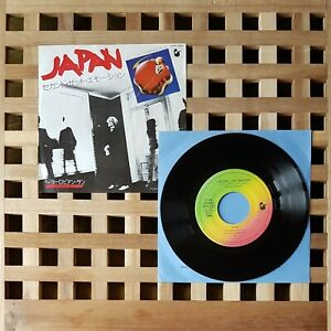 "JAPAN - I SECOND THAT EMOTION - 7"" Vinyl Single"