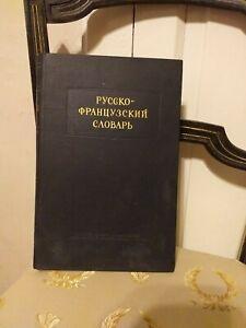 Collectif-Dictionnaire-Russe-Francais-Editions-d-Etat-Moscou-1955-TBE