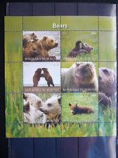 Bären 04 bears Grizzli 2011 Tiere animals wildlife Fauna Natur postfrisch ** MNH