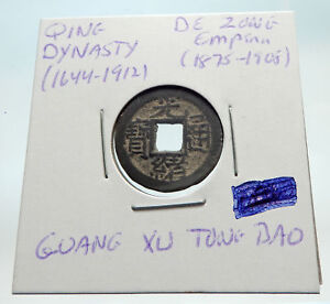 1875AD-CHINESE-Qing-Dynasty-Genuine-Antique-DE-ZONG-Cash-Coin-of-CHINA-i74637
