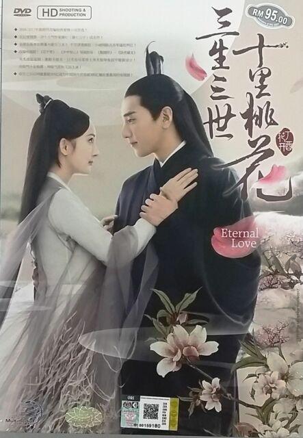 Chinese Drama HD DVD Eternal Love (2017) English Subtitle Free Shipping PAL