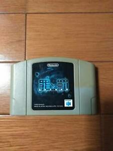 USED-Nintendo-64-Tsumi-to-Batsu-Sin-and-Punishment-Japan-N64