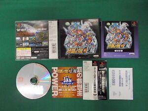 PlayStation-Super-Robot-Wars-Alpha-Gaiden-PS1-JAPAN-GAME-32840